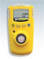 BW便攜式硫化氫檢測報警儀行業專用