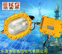 BFE8120內場防爆應急燈bfe8120-j70防爆應急燈