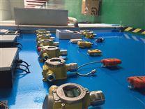 氫氣氣體濃度報警器