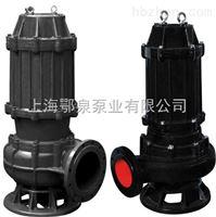 污水泵WQ法兰排污潜水电泵
