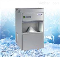 雪科雪花制冰機