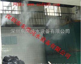 垃圾房除臭系统工程