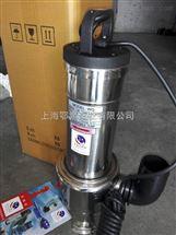 WQ不锈钢热水潜水泵