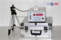 CLJ-E3106直流两用尘埃粒子计数器
