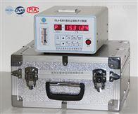 CLJ-E301售深圳激光尘埃粒子计数器-厂家直销