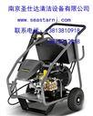 凯驰清洁设备高压清洗机HD 16/15-4