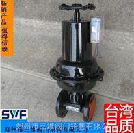 EG6B41F46常闭式气动隔膜阀