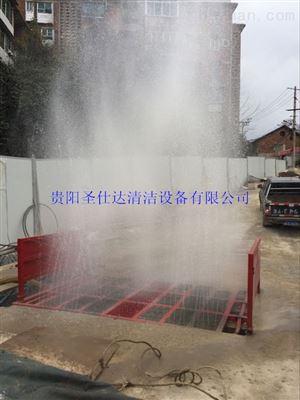 SSD-110贵阳全自动工地洗车台洗轮机