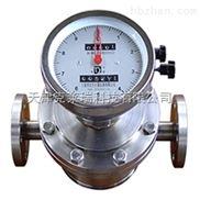 南京大豆油專用衛生型橢圓齒輪流量計,不鏽鋼油表