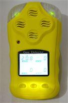 廠家直銷便攜式多合一氣體檢測儀TN-4