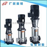 CDLF8不锈钢离心泵