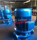 ISGD、IRGD低转速立式管道泵
