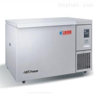 中科美菱卧式深低温冰箱DW-MW138