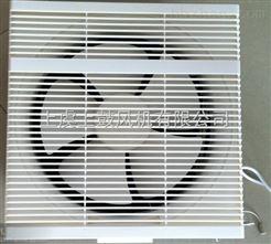 APB-20侧壁窗式房间换气扇