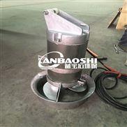 厂家现货供应QJB型全不锈钢潜水搅拌机