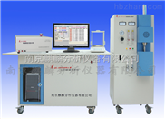 QL-HW2000BA型高频红外全能元素分析仪
