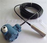 投入式靜壓液位計,耐腐蝕液位變送器廠家直銷