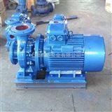 卧式水泵ISW40-125A离心式清水泵