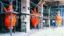 气力输送雷竞技官网app