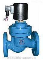 水用电磁阀-ZCS