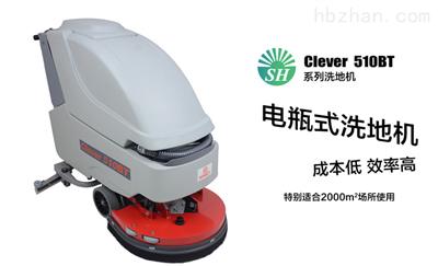 Clever510BT贵州全自动洗地机