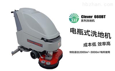 Clever660BT贵阳电瓶式全自动洗地机