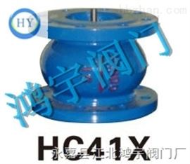 HC41X節能消聲止回閥