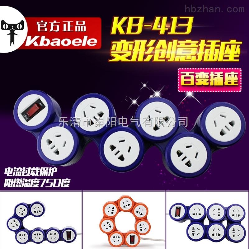 创意多孔插板个性接线板插排安全旋转家用排插插线板百变插座