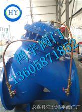 大口径多功能水泵控制阀