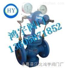 Yk43X/F/Y气体减压阀