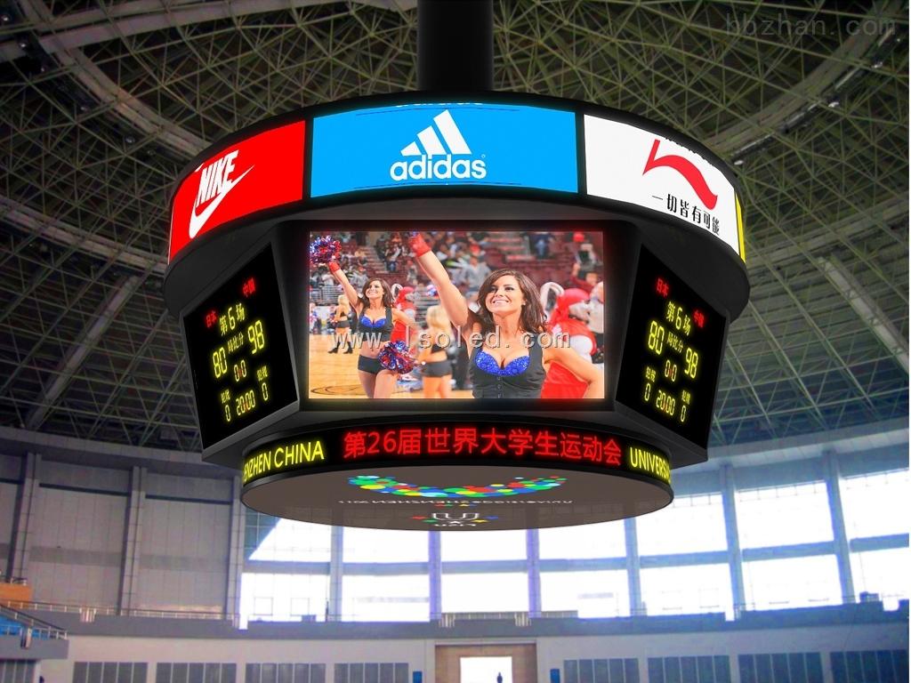 体育馆室内外p4全彩led显示大屏幕厂家报价