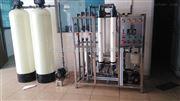 优质UF设备山泉水过滤用超滤设备