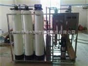 JH-0.5T/HRO反渗透直饮水设备