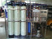 全自动软化水系统-全自动软化水设备