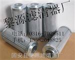V3.0520-06徐工泵车液压油滤芯