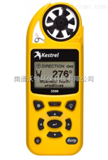 Kestrel5500L手持式气象站
