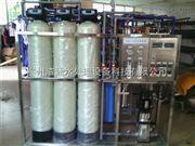 JH—500/H RO纯水系统自动反渗透纯水设备
