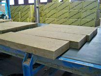 防水岩棉保温制品,岩棉板仅此销售