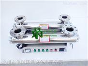 XN-UVC-300-【品质*】专业供应自来水二次供水处理紫外线杀菌器300瓦紫外线消毒器厂家报价