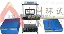 LD-PTP/LD-PTW/LD-PTT微電腦型振動試驗機生產廠家
