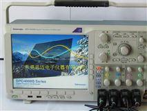 【收購】【自動視頻分析儀】【VM6000】求購【VM6000】