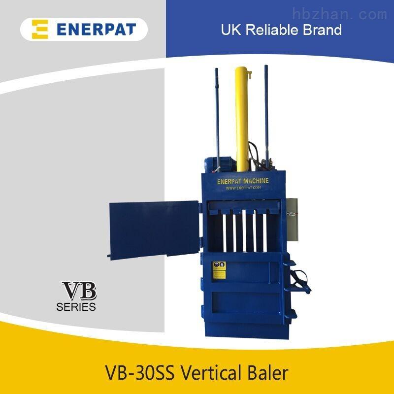 vb-30 立式废纸箱打包机,废纸箱液压打包机,厂家直供