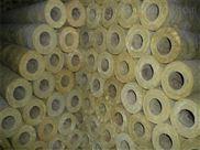岩棉管壳/管道保温隔热材料批发