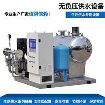 专业生产成套无负压供水设备