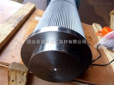 H9-100-003油泵入口滤芯