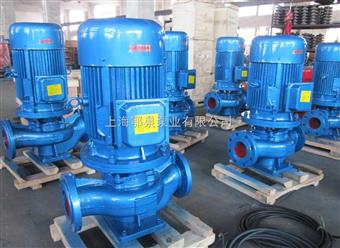 IRG立式热水离心泵IRG型立式管道热威尼斯人手机网址