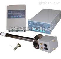 氧化锆氧气分析仪(中国原子能科学院)