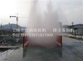 LYS-100武汉建筑渣土车冲洗槽工地渣土车洗车设备