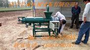 长期供应羊粪粪便脱水机 高产量羊粪脱水机