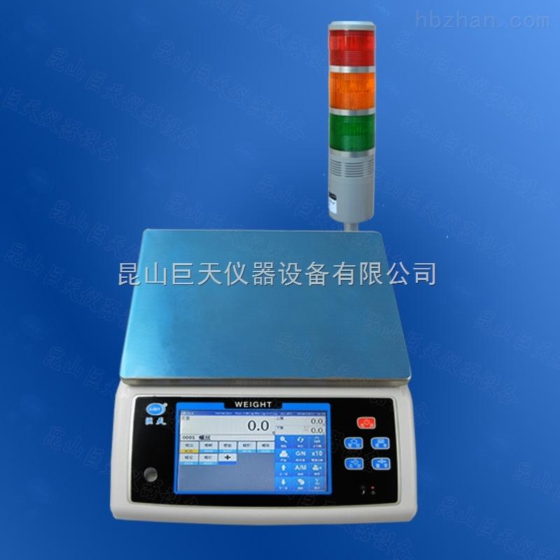 WN-Q20S可手动累计数据电子秤